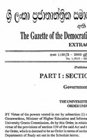 Government of Sri Lanka Gazette
