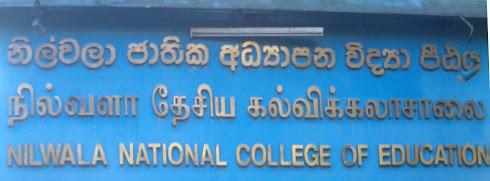 Nilwala National College of Eduation