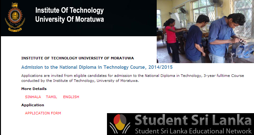 NDT-University-Moratuwa-ITI-Courses