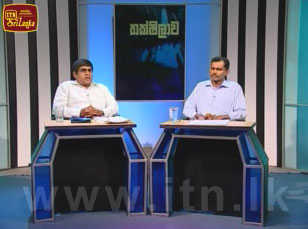 thakshilava-ITN-educational-program2