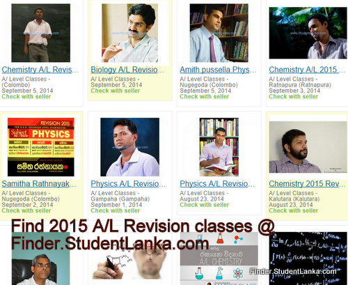 2015 A/L Revision Tuition Classes
