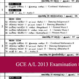 GCE A/L 2013 Examination Time Table old and new syllabus | Student Sri