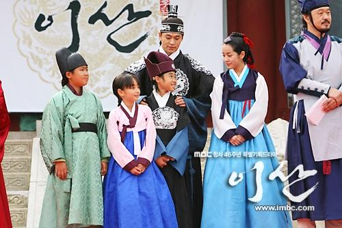 ... Maharaja Korean teledrama on Rupavahini | Student Sri Lanka Education