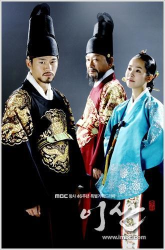 Gentlemen's Club Korean Drama